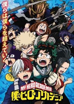 Boku no Hero Academia ภาค 2