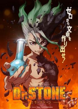 Dr. Stone (2019)