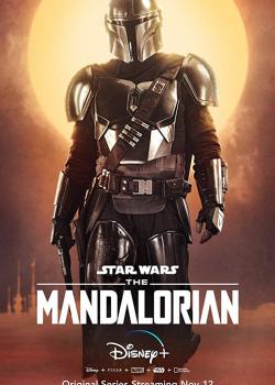 Star Wars: The Mandalorian (2019)