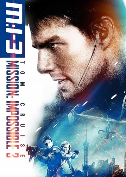 Mission Impossible 3 มิชชั่น อิมพอสซิเบิ้ล 3