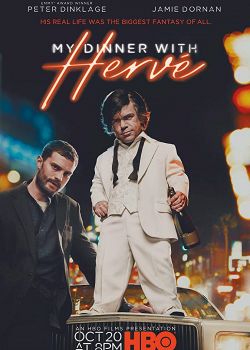 My Dinner with Herve (2018)