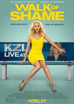 Walk of Shame (2014) สาวเหวอ เจองานเข้า