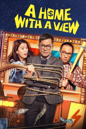 A Home with a View (2019) บ้านนี้วิวสวย