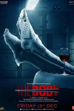 The Body (2019) ศพที่หายไป