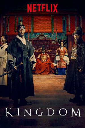 Kingdom Season 1 (2019) ผีดิบคลั่ง บัลลังก์เดือด