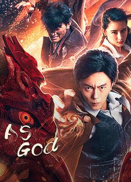 As God (2020) สงครามวีรบุรุษสยบทมิฬ