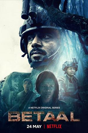 Betaal (2020) กองทัพเวดาล