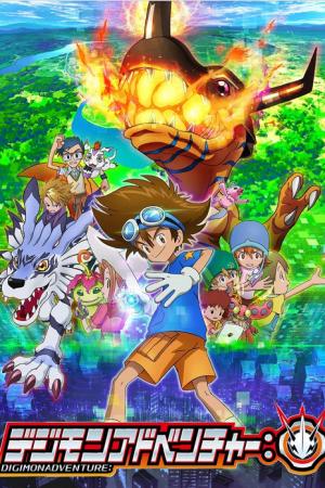 Digimon Adventure ดิจิมอน 2020 ตอนที่ 1-5 ซับไทย
