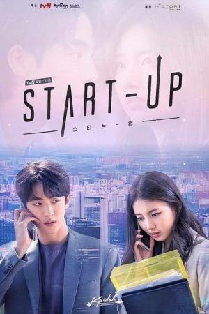 Start-Up (2020) สตาร์ทอัพ