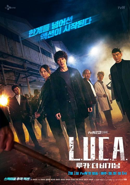 L.U.C.A: The Beginning (2021) ซับไทย ดูซีรี่ย์ฟรี 123-HD.COM